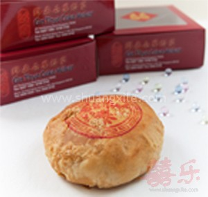 Teochew Son-in-Law Biscuit 潮州大烙饼
