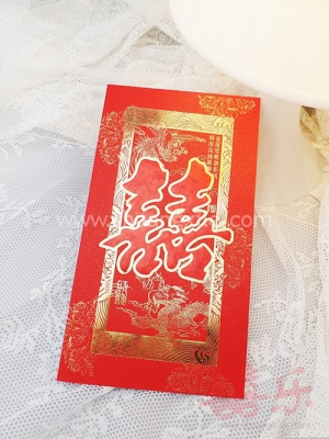 Premium Red Xi Red Packet (2 in 1 pack)