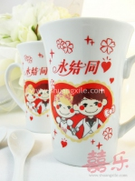 Mug Set - Happy Couple