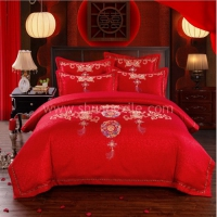 Chinese Knot Bedding Set