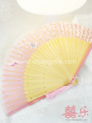 Elegance Lady Fan
