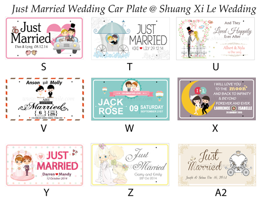 Just Married Wedding Car Plate Ver 3
