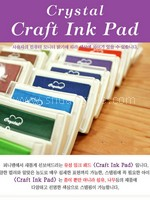 Craft Ink Pad