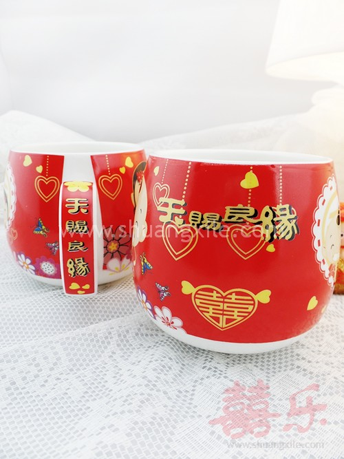 Cutie Couple Mug Set