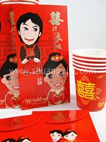 Red Packet (DILA Red)