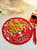 Wedding Decor - Xi (Round Velvet Small)