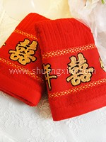 Face Towel Set - Red 百年好合
