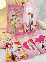 Red Packet (Pinky Love Story)