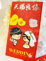 Red Packet (City Wedding)