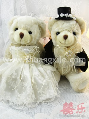 Premium Collection Wedding Lacey Bear
