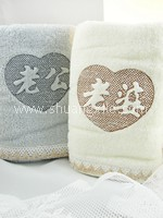 Face Towel Set - Modern Couple ~New!
