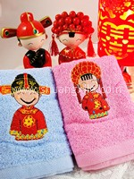 Face Towel Set - Happy Couple