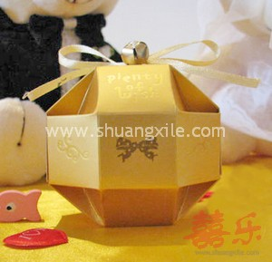 Gold Exquisite Ball Wedding Candy Box (25pcs)