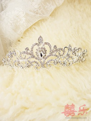 Gorgeous Crystal Tiara