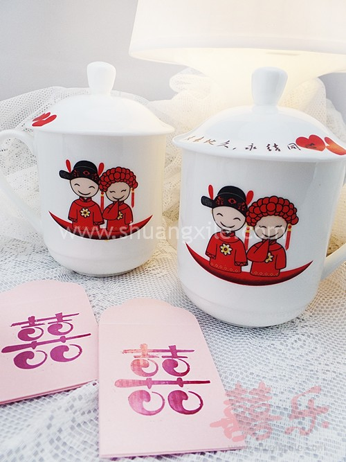 Happy Couple Mug Set