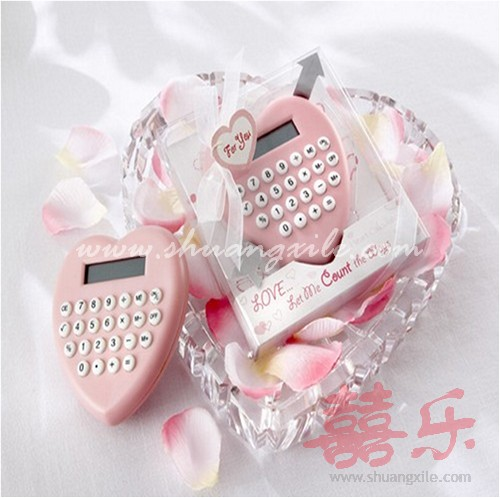 ... Ways Calculator FavorWedding Favors > Practical FavorsGift Ideas