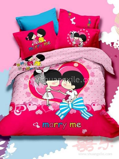 Marry Me Wedding Bedding Set
