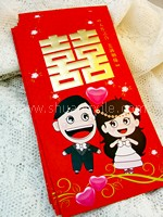 Modern Couple Red Packet