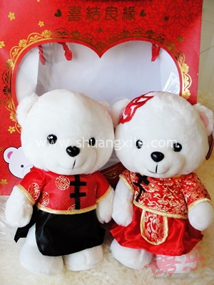Chinese Wedding Bears (with Gift Bag)