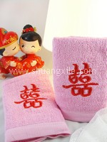 Face Towel Set - Pink