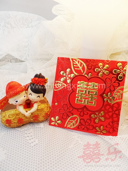 Spring of Love Red Packet Red