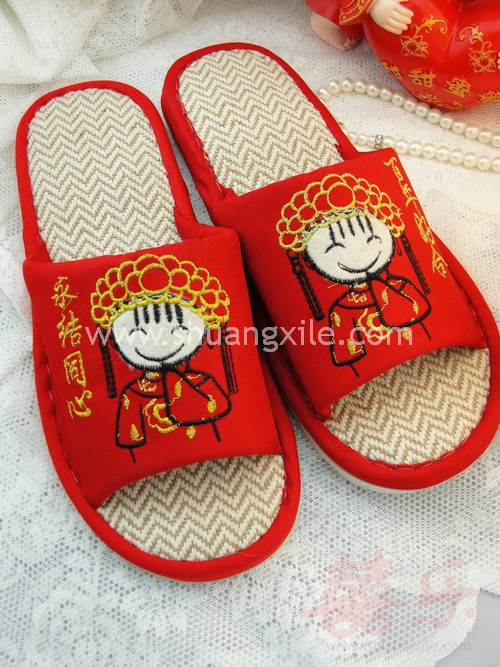 Traditional happy couple slipper wife