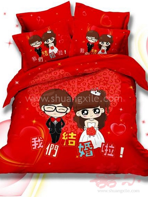 We Are Just Married Bedding Set Red Dowry Gt Bedding