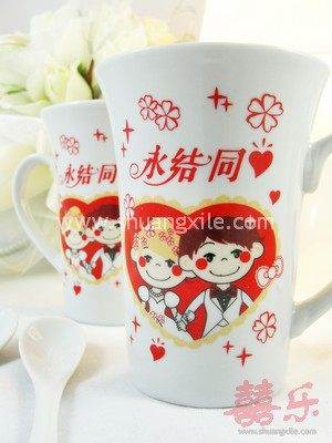 Wedding Couple Mug