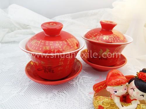 Xi Traditional Mug Set 01