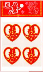 Wedding Sticker 15