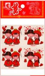 Wedding Sticker 23