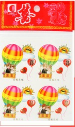 Wedding Sticker 24