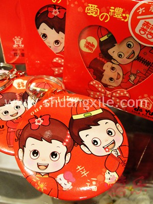 Dayu Cutie Couple Mirror Keychain - Red