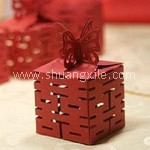 Double Happiness Wedding Candy Box (25pcs)