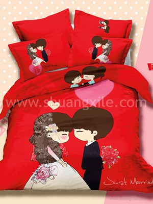 Just Married Bedding Set New Red