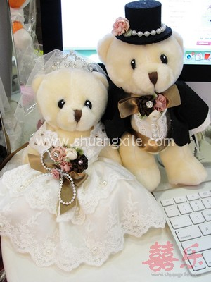 Gold Lacey Wedding Bear~New!